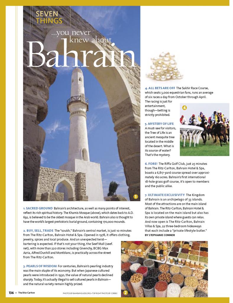 7Things_Bahrain_Ritz-788x1024